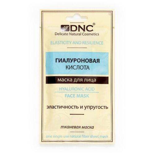 Купить Тканевая маска Гиалуроновая кислота DNC, 15 мл