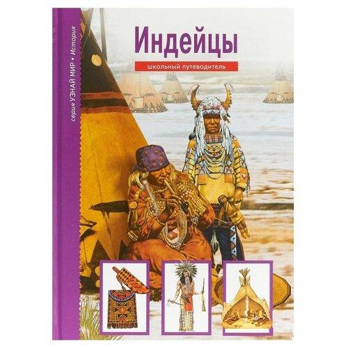 Шпаковский В. О.