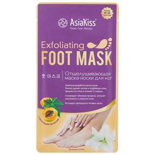 Asiakiss Маска-носки для ног отшелушивающая, 1 пара 59 г