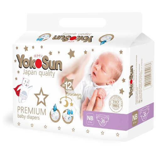 YokoSun подгузники Premium NB (0-5 кг) 36 шт.