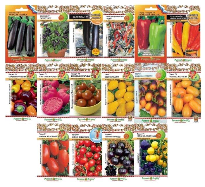 семена овощей и цветов фото этом