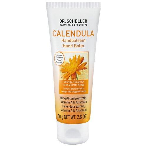 Купить Бальзам для рук Dr. Scheller Cosmetics Календула 75 мл 80 г