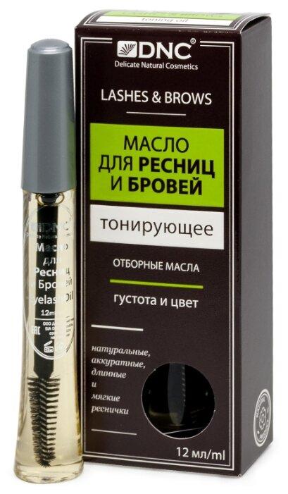 DNC Масло для ресниц и бровей Тонирующее — купить по выгодной цене на Яндекс.Маркете