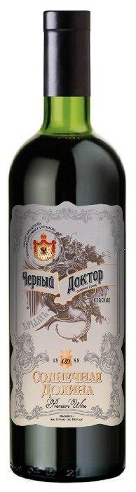 Вино Черный Доктор Солнечной Долины , 0.75 л — цены на Яндекс.Маркете