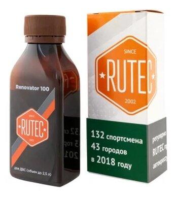 RUTEC Renovator 100 (R-10-30/75)