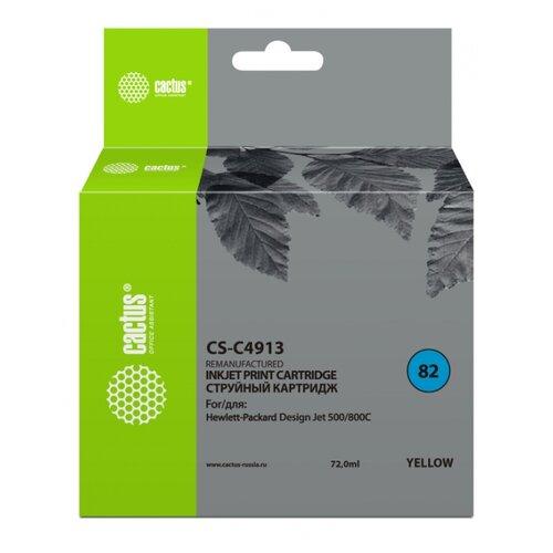Картридж cactus CS-C4913 82, совместимый картридж cactus cs c4912 82 совместимый