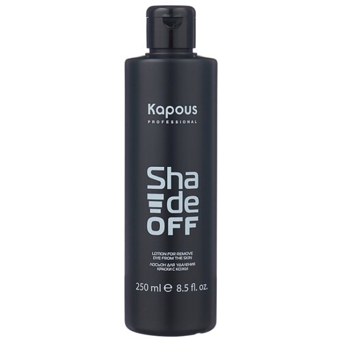 Kapous Professional Лосьон для удаления краски с кожи Shade off, 250 мл недорого