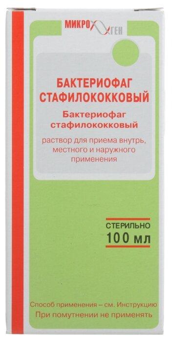 Бактериофаг стафилококковый р-р д/вн. мест. и наруж. прим. фл. 100 мл