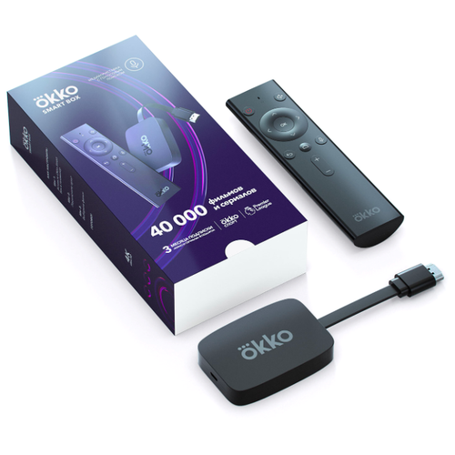 ТВ-приставка Okko Smart Box с голосовым поиском и подпиской Okko «Лайт» на 3 месяца черный