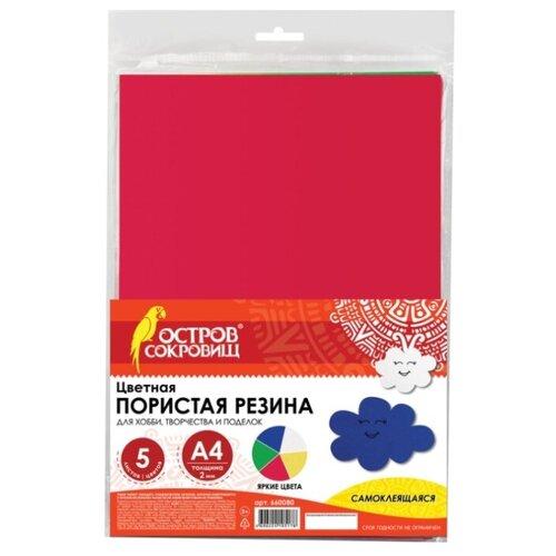Купить Остров сокровищ Фоамиран для декорирования Цветной А4 660080 (5 шт.) разноцветный, Декоративные элементы и материалы