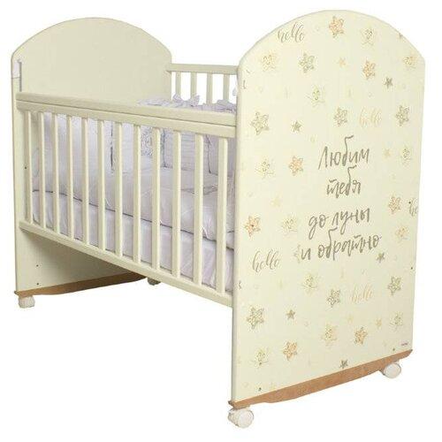 Купить Кроватка Indigo Star Beige (колесо) (качалка), на полозьях слоновая кость, Кроватки
