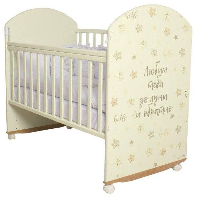 Кроватка Indigo Star Beige (колесо) (качалка), на полозьях