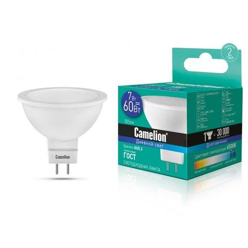 Лампа светодиодная Camelion 12650, GU5.3, JCDR, 7Вт лампа светодиодная camelion gu5 3 jcdr 8вт