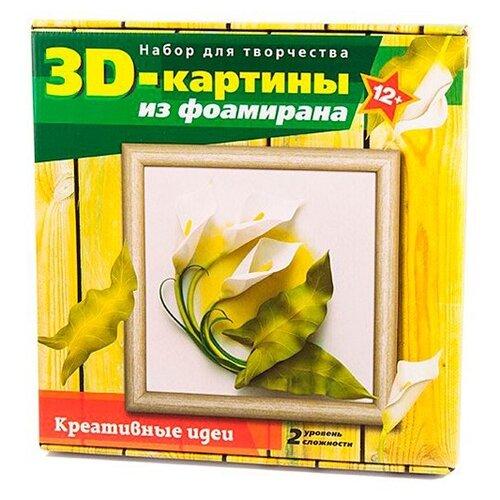 Купить Набор для творчества Волшебная Мастерская. Картина из фоамирана. 3D Каллы , Поделки и аппликации