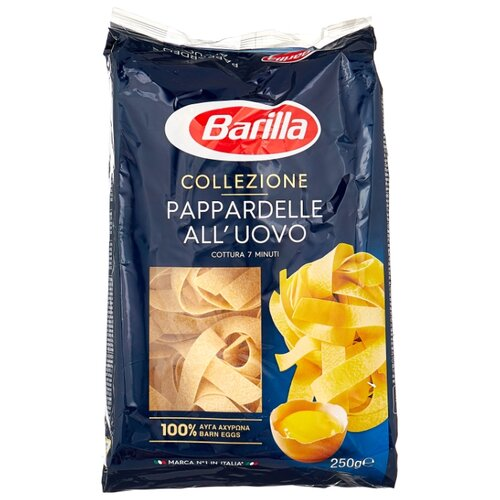 Barilla Макароны Pappardelle All'Uovo, 250 г