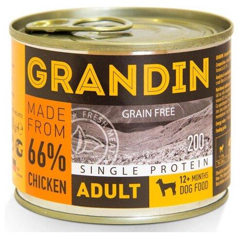 Корм для собак Grandin курица 200г