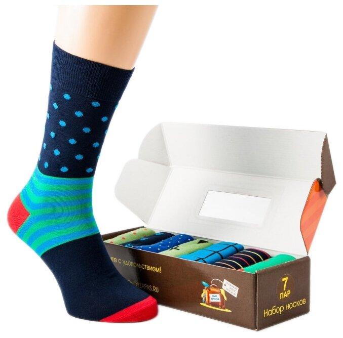 Носки Дизайнерские ассорти №1 Годовой запас носков, 29 (44-45) размер, мультиколор