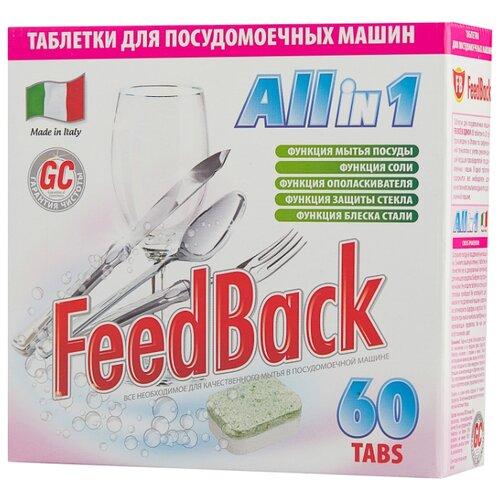 FeedBack All in 1 таблетки для посудомоечной машины, 60 шт. topperr 10 в 1 таблетки для посудомоечной машины 60 шт
