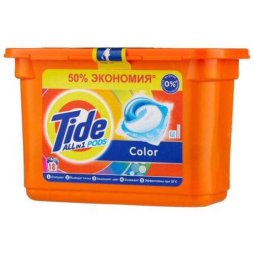 Tide капсулы Color, контейнер, 18 шт