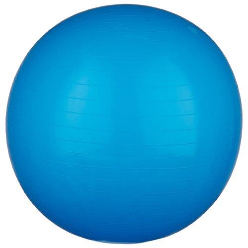 Фитбол Indigo IN001, 65 см голубой