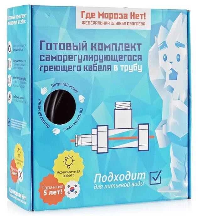 Греющий кабель саморегулирующийся Где Мороза Нет KVF15-1