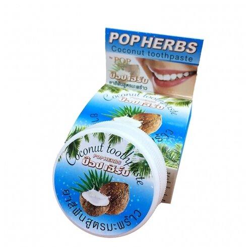 Зубная паста POP Popular Coconut, 30 г  - Купить