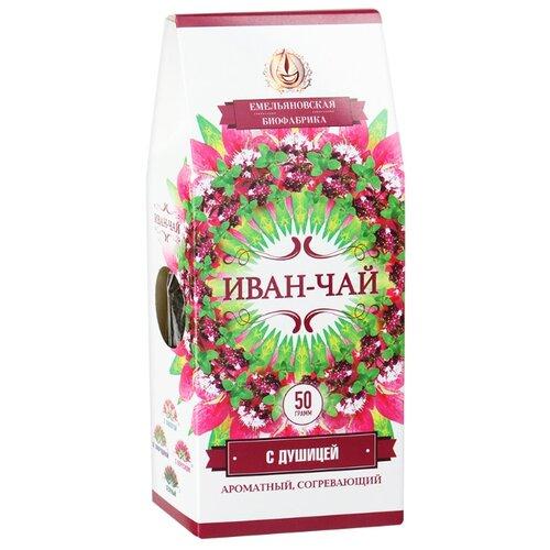 Чайный напиток травяной Емельяновская биофабрика Иван-чай с душицей , 50 г