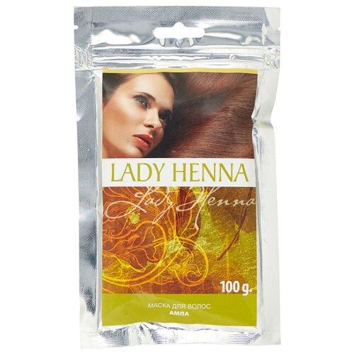 Lady Henna Маска для волос Амла, 100 г травяная краска медный lady henna 100 г