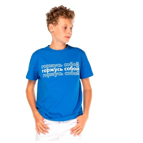 Футболка Orby размер 158, голубой orby рубашка для мальчика orby