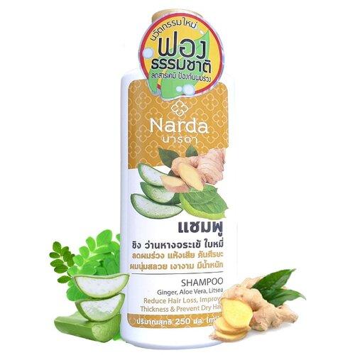 Купить Narda шампунь для волос с имбирем, алоэ вера и литсеей, 250 мл
