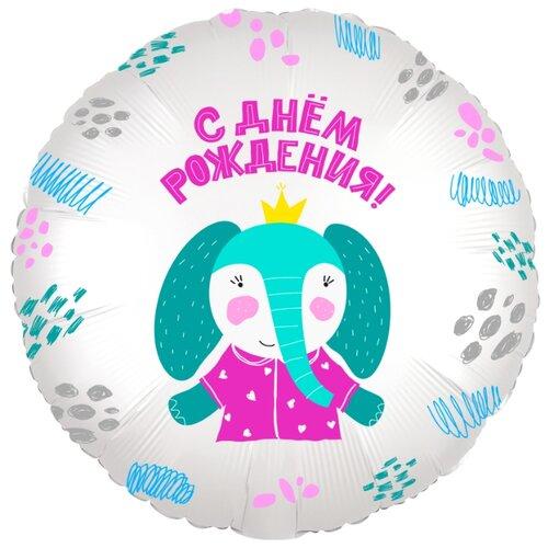 Воздушный шар MILAND Agura Круг С днем рождения! Слоник (1 шт.) белый