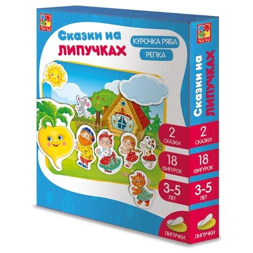 Купить Vladi Toys Сказки на липучках Курочка Ряба. Репка VT1804-02, Кукольный театр