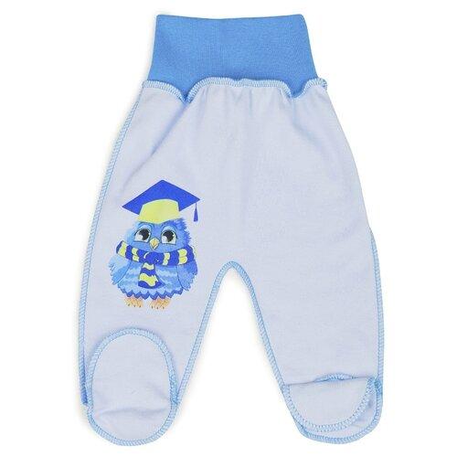 Ползунки Babyglory размер 68, голубой ползунки prosto tak размер 68 голубой