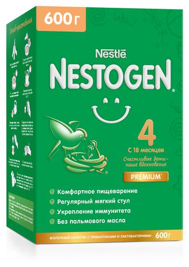 Купить Смесь Nestogen (Nestlé) 4 (с 18 месяцев) 600 г по низкой цене с доставкой из Яндекс.Маркета (бывший Беру)