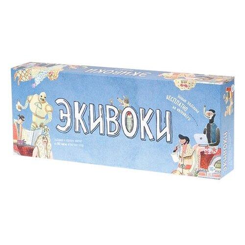 Купить Настольная игра Экивоки 2-е издание, Настольные игры