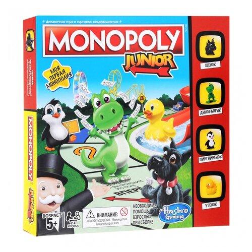Настольная игра Monopoly Моя первая Монополия A6984RA0