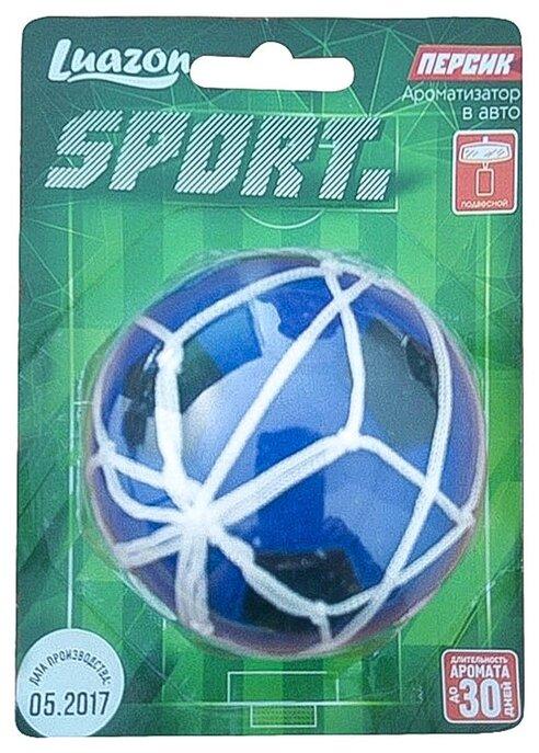 Luazon Ароматизатор для автомобиля Sport Футбольный мяч,