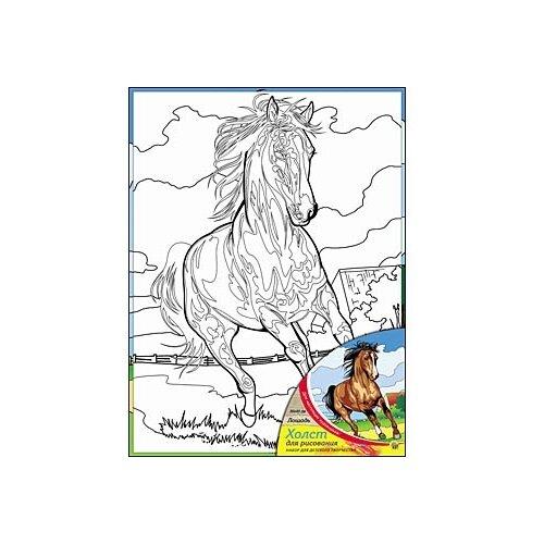 Фото - Рыжий кот Картина по контурам Лошадь 30х40 см (Х-9843) коробка рыжий кот 33х20х13см 8 5л д хранения обуви пластик с крышкой