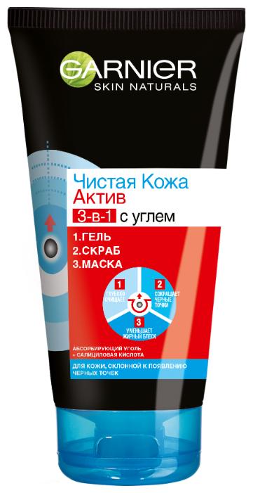 Маска для удаления черных точек Ciracle blackhead off cotton mask (5ml*20шт)