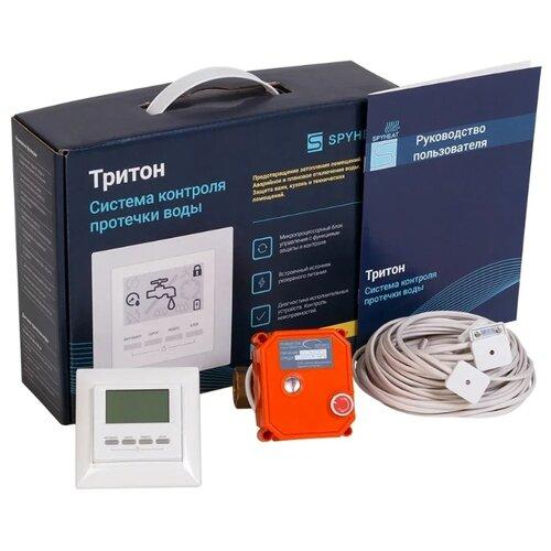 Система защиты от протечек SpyHeat ТРИТОН 15-001Системы защиты от протечек воды<br>