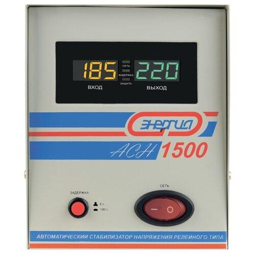Стабилизатор напряжения однофазный Энергия ACH 1500 (2019) серый
