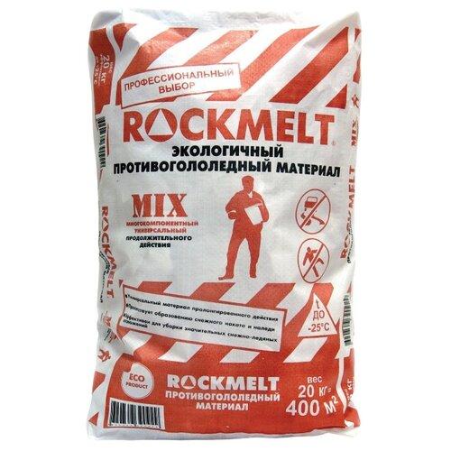 Противогололедный реагент Rockmelt Mix мешок 20 кг
