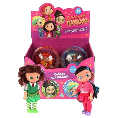 Купить Кукла Карапуз Сказочный патруль в шаре, 15 см, SP18-15-BALL-RU, Куклы и пупсы