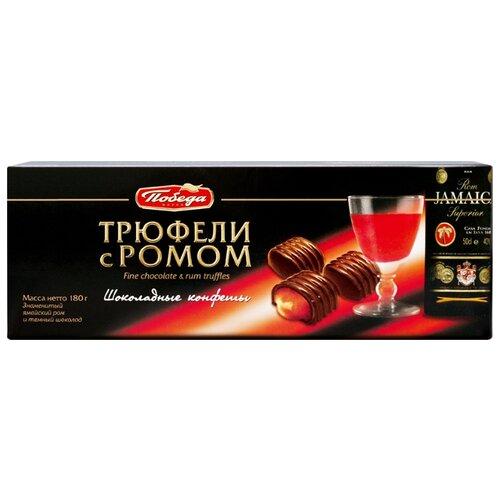 Набор конфет Победа вкуса Трюфели шоколадные с ромом 180 г черный