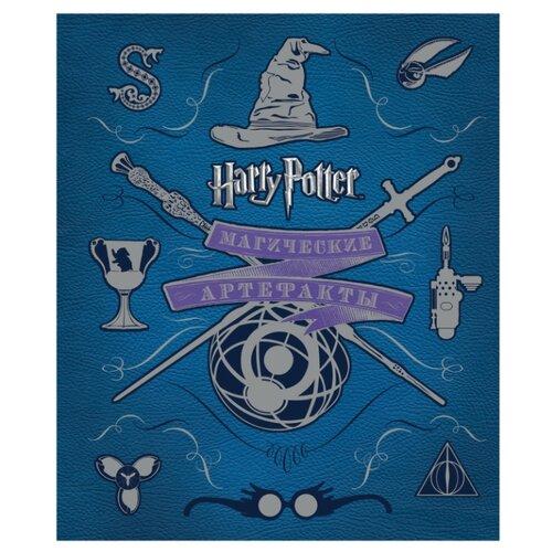 Купить Ревенсон Дж. Гарри Поттер. Магические артефакты , РОСМЭН, Детская художественная литература