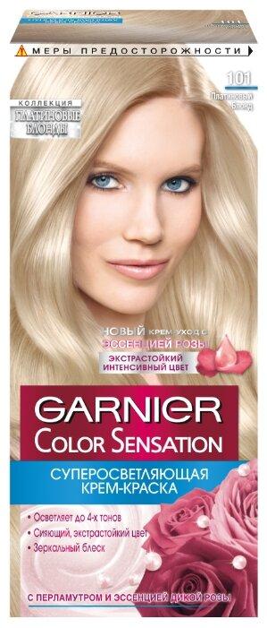 GARNIER Color Sensation Платиновые блонды стойкая крем-краска — 5 цветов — купить по выгодной цене на Яндекс.Маркете