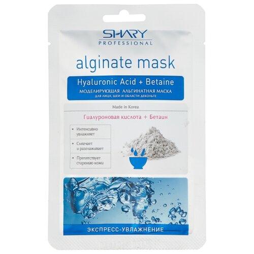 Shary альгинатная маска Экспресс-увлажнение, 28 г профессиональная альгинатная маска коллаген аденозин shary