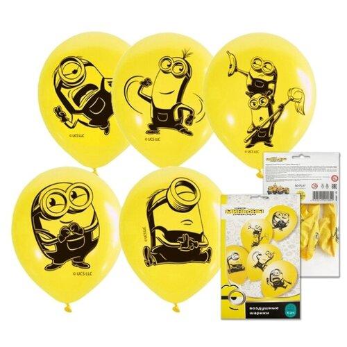 Набор воздушных шаров ND Play Миньоны 2 (288549) (5 шт.) желтый