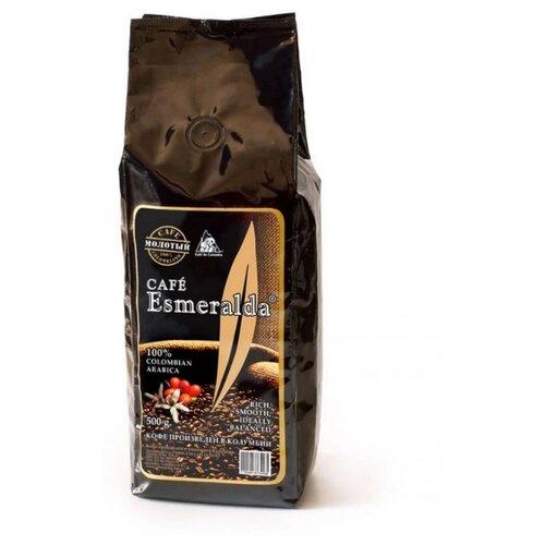 Кофе молотый Cafe Esmeralda, 500 г santa esmeralda santa esmeralda best of santa esmeralda