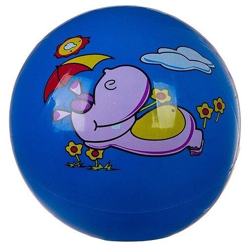 Купить Мяч Гратвест Бегемот загорает (C20408) синий, Мячи и прыгуны